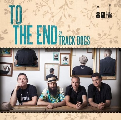 Single CD Cover  'To The End'